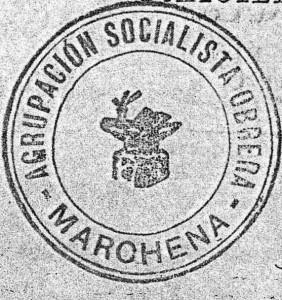Agrupaci_n-socialista-de-marchena